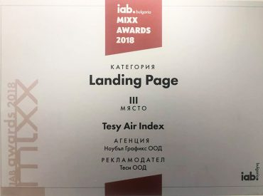 TESY Air Index Initiative won the bronze award at the most prestigious festival of digital communication in Bulgaria, IAB MIXX Awards, this year. The awarded campaign was developed in close cooperation between TESY and Noble Graphics Advertising Agency, which partners with the company for establishing a more modern and efficient communication model. The innovative website, TESY […]