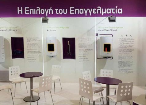 TESY participated for the first time in AquaTherm Athens, Greece