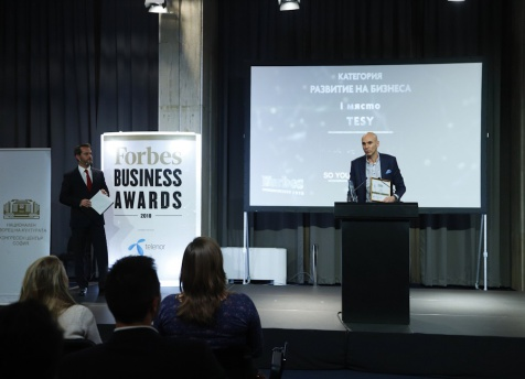 TESY took three awards at the Forbes Business Awards event for 2018